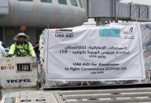 دراسة: ماذا تفعل الإمارات في آسيا الوسطى ؟