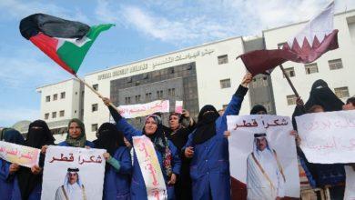 قطر قدمت مليار دولار للفلسطينيين خلال 7 أعوام