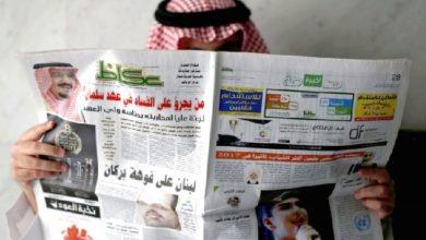 تراجع خطير لحرية الصحافة السعودية