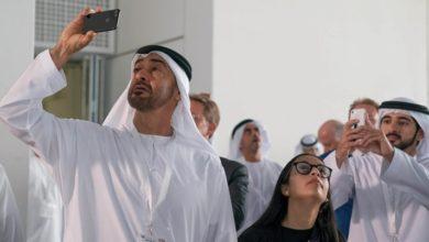 الإمارات مركز للقرصنة والتجسس على الصحفيين