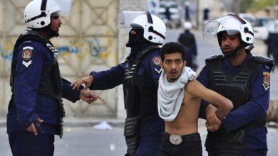 رسالة تطالب الاتحاد بالوقف الفوري للقمع الذي يتعرض له البحرينيون في مملكتهم على يد النظام الحاكم.