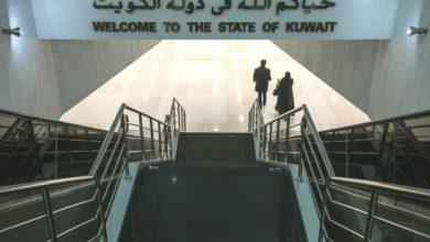 الكويت تسمح لألف شخص فقط بالوصول عبر مطاراتها يوميًا