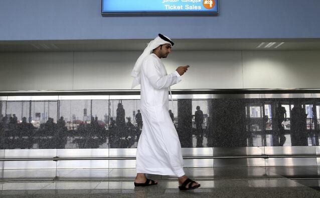 الإمارات اشترت تقنيات تجسس من إسرائيل