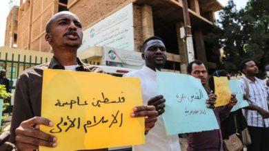 أعلن الرئيس الأمريكي السابق دونالد ترامب عن توصل اتفاق للتطبيع بين السودان وإسرائيل