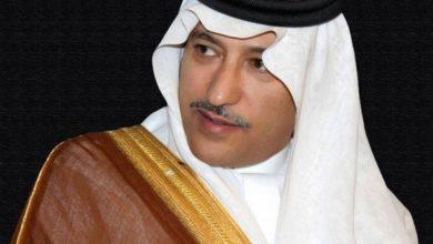 خالد بن فيصل آل سعود