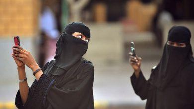 دعوة جوجل لإلغاء خدمة سحابية بالسعودية