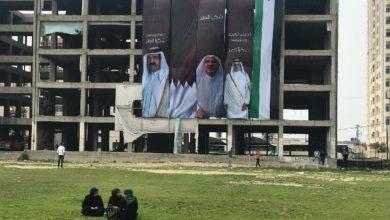 قطر تسهم بصناعة الشرق الأوسط الجديد