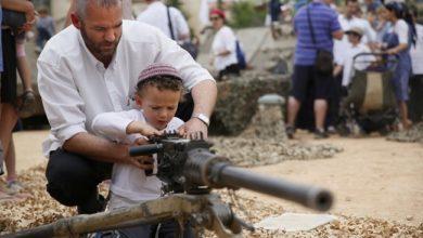 مناهج التعليم الإسرائيلية تدعو لقتل العرب