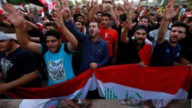 يعتبر العراق من الدول الغنية بالنفط والثروات والمعدنية والزراعية.