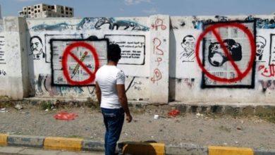لا يزال هناك 13 صحفيا مختطفا، منهم 11 لدى جماعة الحوثي
