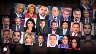 حذر في إعلام مصر عقب إعلان المصالحة الخليجية