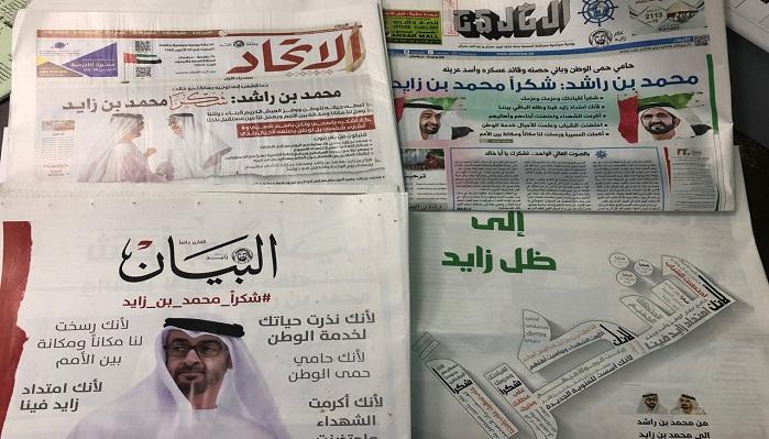 رسالة شديدة اللهجة من الكويت إلى الإمارات عقب الإساءة إلى الأمير