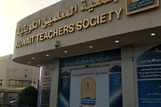 نصف المعلمين العالقين خارج الكويت يفقدون وظائفهم