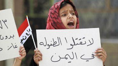 تقرير يرصد وفاة أطفال اليمن جوعًا