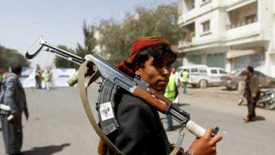 أمريكا تنوي تصنيف جماعة الحوثي منظمة إرهابية