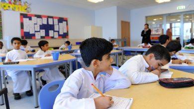 دولة الكويت الأولى عالميًا في النظام والأمان في المدارس