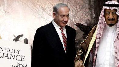 اتفاق سلام بين إسرائيل والسعودية