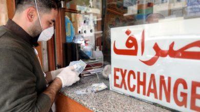 مصرف لبنان: لا عودة لتثبيت سعر الليرة أمام الدولار