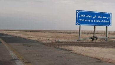 4 أوضاع ستعود لطبيعتها مع توقيع المصالحة الخليجية