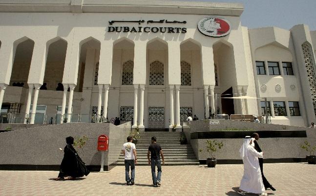 618 حالة طلاق في الإمارات في 2020
