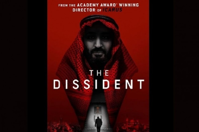 تفاصيل خطيرة في فيلم حول مقتل جمال خاشقجي