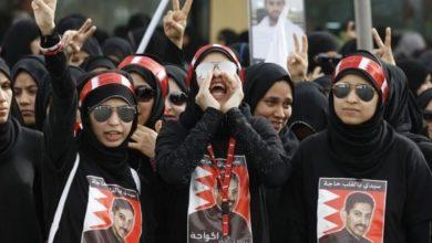 قمع نشطاء حقوق الإنسان في البحرين