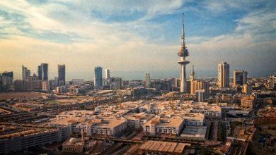 ضحايا النصب العقاري في الكويت