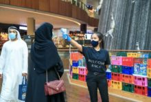 إمارة دبي تمنع عمليات جراحية وتوقف عروض ترفيهية