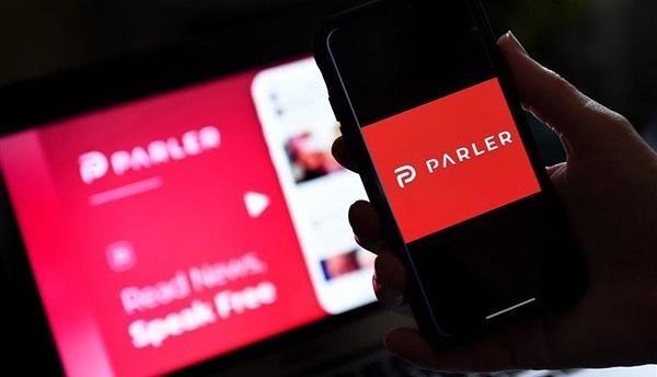 تطبيق بارلير