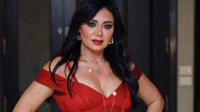 محاكمة الفنانة رانيا يوسف