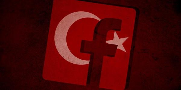 فيسبوك تركيا
