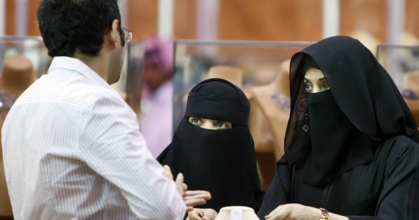 زواج المسيار في السعودية