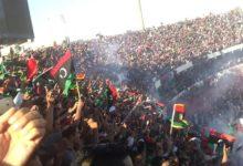 الملاعب الرياضية الليبية