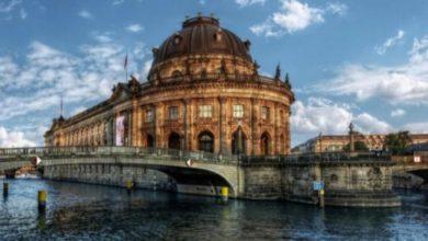 متحف فرنسي