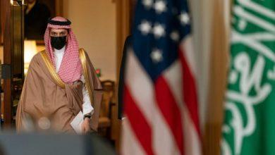 الشراكة بين أمريكا والسعودية