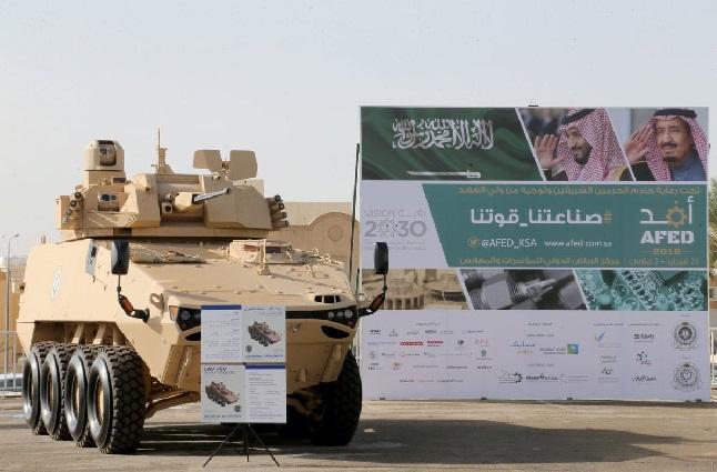 السعودية ستبدأ الاستثمار في الصناعات العسكرية المحلية