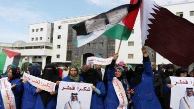قطر تسهم في حل أزمة رواتب الموظفين في غزة