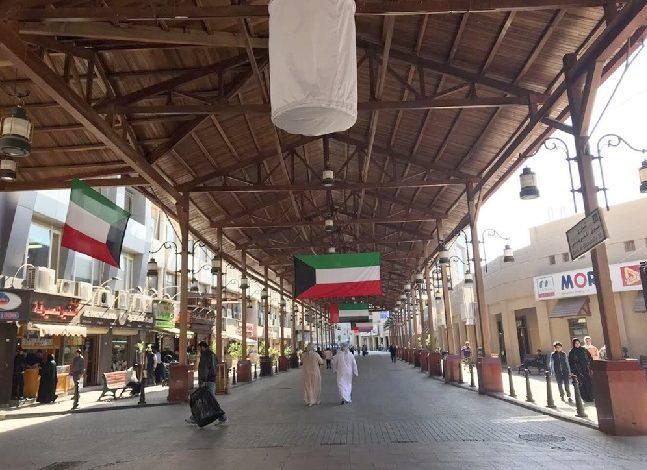 تكلفة تعويض أصحاب المشاريع المتضررة في الكويت
