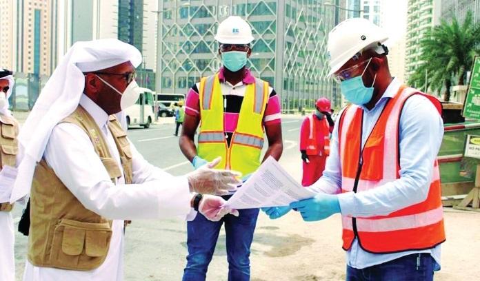قطر تبحث حماية حقوق أصحاب العمل