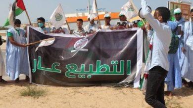 مركز دراسات يستعرض سيناريوهات التطبيع الإسرائيلي الموريتاني