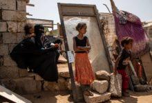 العنف ضد النساء في اليمن