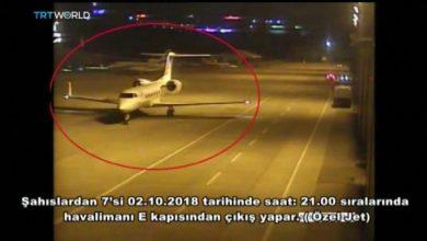 طائرات خاصة لمحمد بن سلمان نقلت أوصال جسد خاشقجي