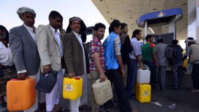 ميليشيا الإمارات استولت على الملايين من إيراداتها