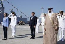 احتجاجات في باريس ضد تصدير الأسلحة الفرنسية إلى الإمارات وحرب اليمن
