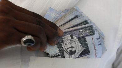 المديونية السعودية تتضاعف