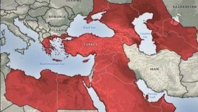 في 2050.. كيف سيكون شكل خريطة تركيا؟