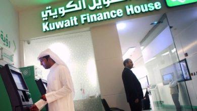 ديون المقيمين في الكويت وصلت مليار $ وقرار بحجب القروض البنكية