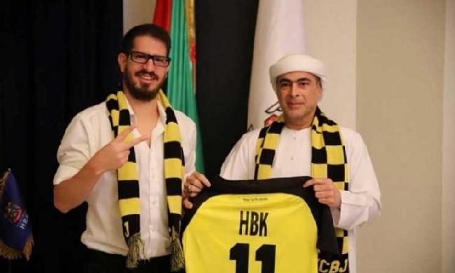 نادي بيتار القدس الإسرائيلي يجمد صفقة شراكة مع آل نهيان