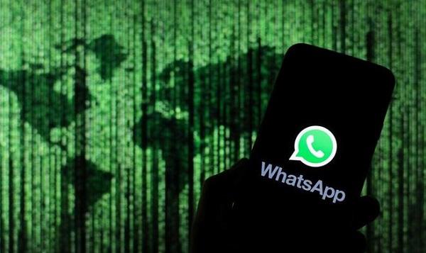 سياسة الخصوصية في واتساب