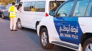 لوموند الفرنسية: لا مكان لحقوق الإنسان في الإمارات